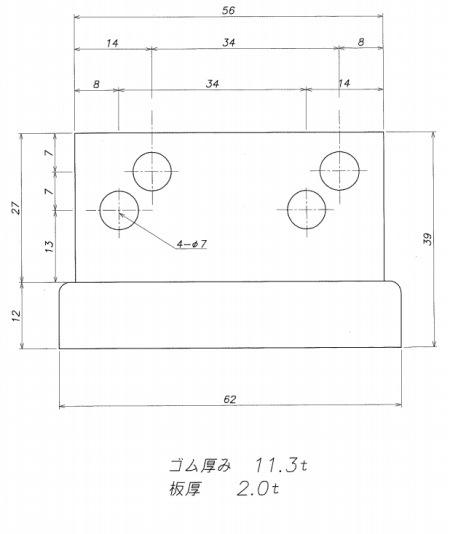 ドアシュー Mタイプ 幅11,3 図面